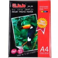 Wholesale High glossy photo paper A4 from china suppliers