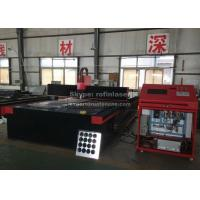 Wholesale 500W fiber laser cutter from china suppliers