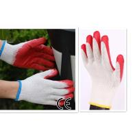 10G cotton smooth surface latex glove