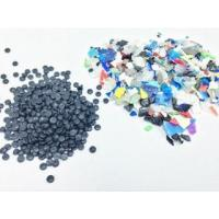 Wholesale Machine of scrap plastic recycled for sales from china suppliers