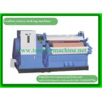 Rotary staking machine