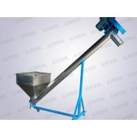 Wholesale Feeding Machine from china suppliers