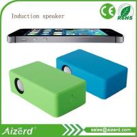 Wholesale Induction speaker SBGH180 from china suppliers