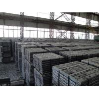 Wholesale News: Joint Bar / Fishplate from china suppliers