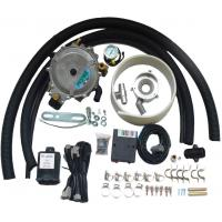 Buy cheap Logas CNG traditional system conversion kits from wholesalers