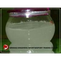 Wholesale 1. Product  Sodium Lauryl Ether Sulphate (SLES 70%) from china suppliers