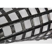 Wholesale PVC Coated Polyester Geogrid from china suppliers
