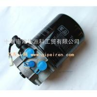 Wholesale brake system Dongfeng Truck Parts Air Dryer 3543B06-001 from china suppliers