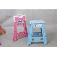 Latest Ez Fold Folding Step Stool Buy Ez Fold Folding