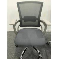 Wholesale Office chair Task Chair ZB-265B-G from china suppliers