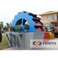Screening & Washing LSX Series Sand Washing Machine