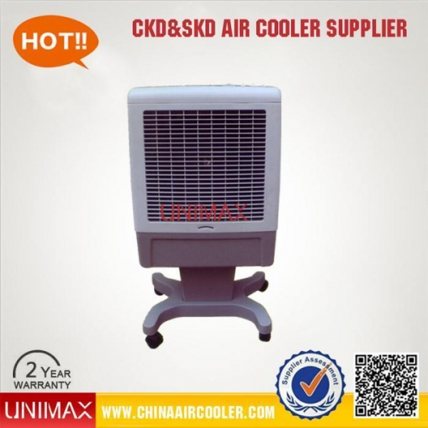 Office Air Coolers : Evaporative air cooler cp office of item