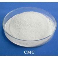 Wholesale PAC-HV for Oil Drilling Fluid Polyanionic Cellulose from china suppliers