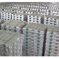 Wholesale Aluminium ignot from china suppliers