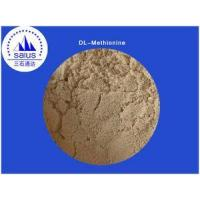 Wholesale Edta Dl-Methionine for Feed Additives from china suppliers