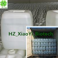 Water Soluble Fertilizer Phosphoric Acid 85%