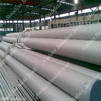 Wholesale stainless steel pipe 904&904L cold rolled stainless steel pipe in Wuxi from china suppliers