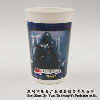 Wholesale Factory Provide High Quality Mugs And Cups/Color Plastic Cup/Promotion Cup from china suppliers