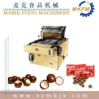 China Mylikes Chocolate Machine wholesale
