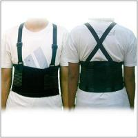 Wholesale VENTILATION WAIST SUPPORT from china suppliers