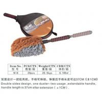 Wholesale Car Clean Duster N-18 from china suppliers