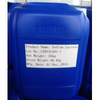 Wholesale sodium lactate from china suppliers