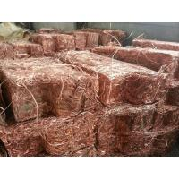 Wholesale Metalware products Copper scrap from china suppliers
