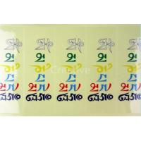 Wholesale Custom Labels PVC static cling sticker from china suppliers