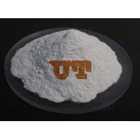 Wholesale Sodium Benzoate food grade from china suppliers