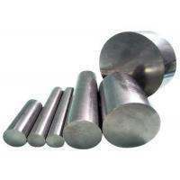 Wholesale 6063 ALUMINIUM ALLOY FORGING from china suppliers