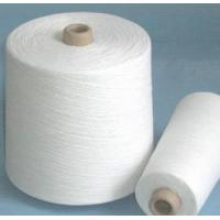 Textile Products viscose yarn