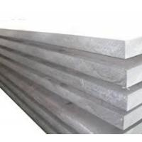 Wholesale Aluminum Plate 7000 series Aluminium plate from china suppliers