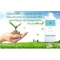 Wholesale Air Purification Products from china suppliers