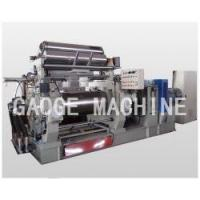 Wholesale open mill with auto stock blender from china suppliers