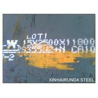 Wholesale Carbon Steel S355JR / S355J2 / S355JO from china suppliers