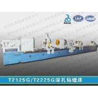 Wholesale T2125/T2225 deep hole drilling and boring machine from china suppliers