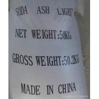 Wholesale Soda Ash dense and light from china suppliers