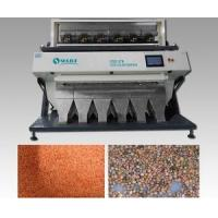 Wholesale Lentil color sorter from china suppliers