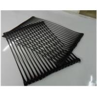 Wholesale 35KN/M HDPE Uniaxial geogrid from china suppliers