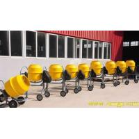 Wholesale CM90/ CM100 CONCRETE MIXER from china suppliers