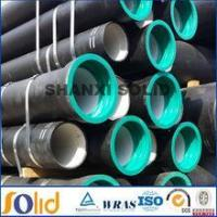Wholesale ductile iron pipe manufacturers from china suppliers