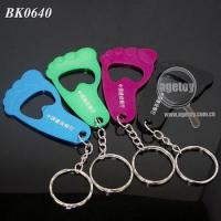 0.1. Bottle Opener Keyring Anodized Metal Key Ring