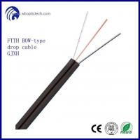 Wholesale All types indoor telephone cable GJXH from china suppliers