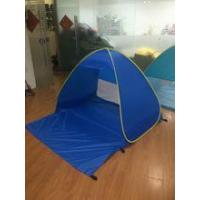 Wholesale UV50+ Folding beach tent from china suppliers