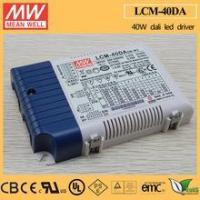 Wholesale Mean Well LCM-40DA 40W DALI power supply from china suppliers