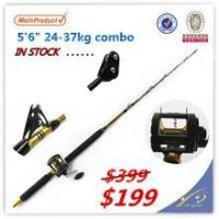 Wholesale GMR095 game rod combo solid Eposy blank game fishing rod game rod combo from china suppliers