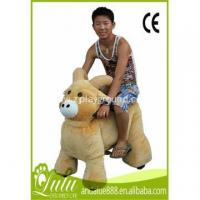 Wholesale China animal ride for mall Manufacturers from china suppliers