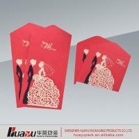 Wholesale Red Packet 2016 top popular lucky pocket wedding red packets from china suppliers