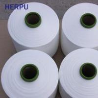 Wholesale Polyester DTY Yarn from china suppliers