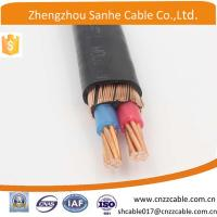 Wholesale CONCENTRIC CABL...(1) Products number: 0005 from china suppliers